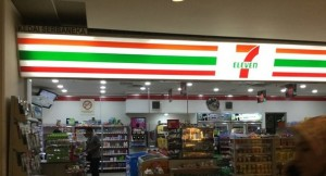 Deadly disease at 7 Eleven sends authorities scrambling